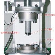 C&M定心装置-应用实例
